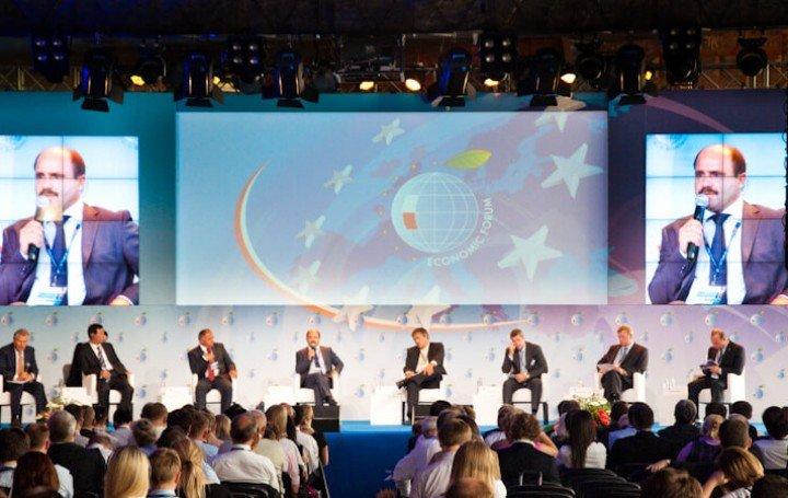 XXII Forum Ekonomiczne w Krynicy 2012, Economic Forum (15)